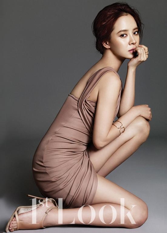 Ji Hyo 1st Look 2
