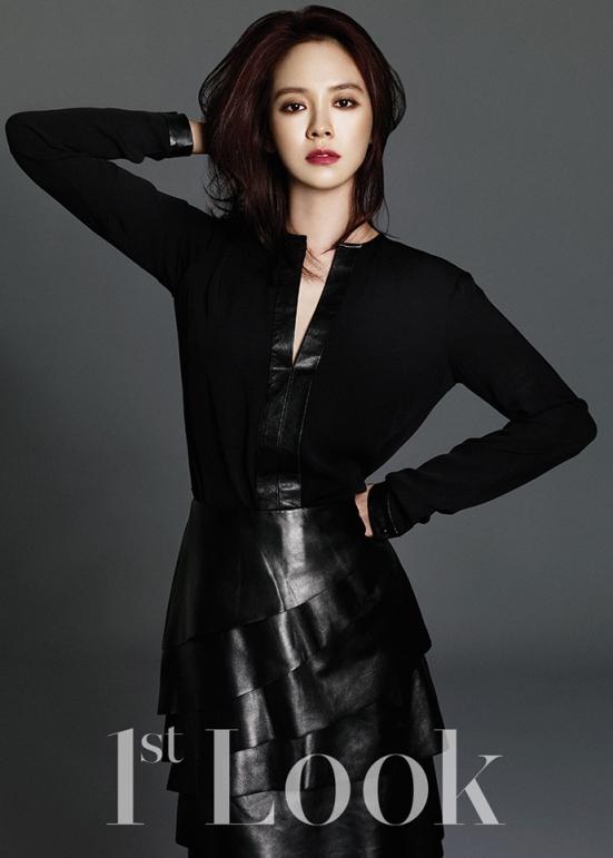 Ji Hyo 1st Look 5