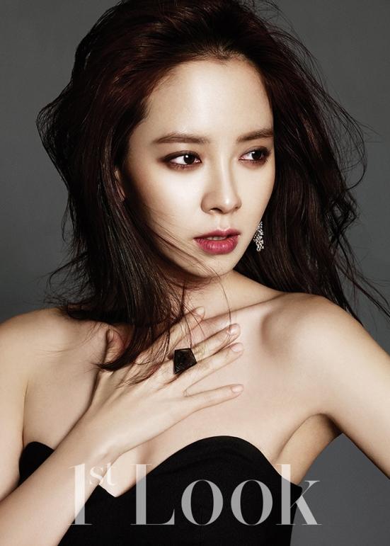 Ji Hyo 1st Look 7