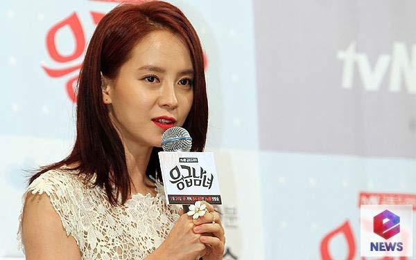 Ji Hyo EC Press Conference 1