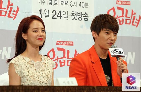 Ji Hyo EC Press Conference 5