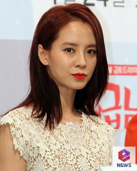 Ji Hyo EC Press Conference 6