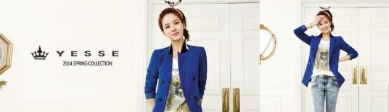 Ji Hyo Yesse Spring 2