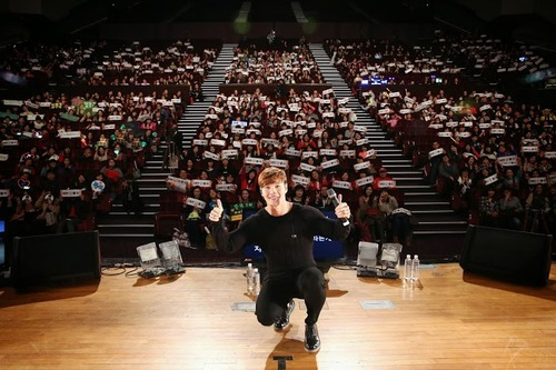 Kim Jong Kook Taiwan Fan Meet