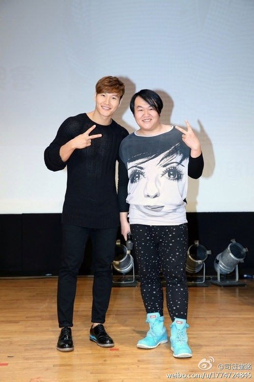 kjk fan meeting taiwan 11