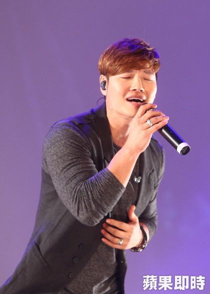 kjk fan meeting taiwan 8