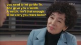 Super Fun Drama Chat Time: Pretty Man 15 & 16[Final]