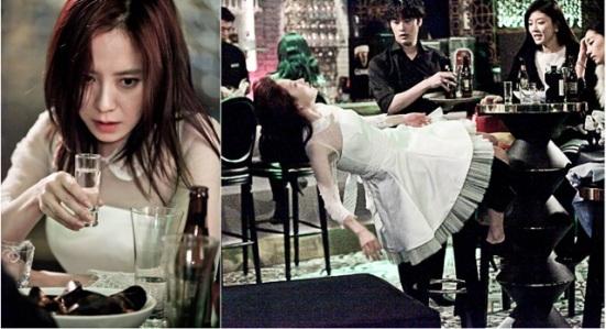Song Ji Hyo EC