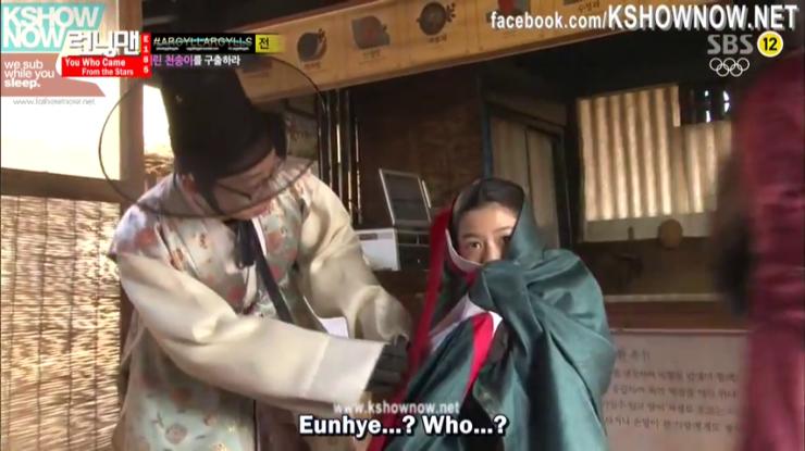 EunHye 1