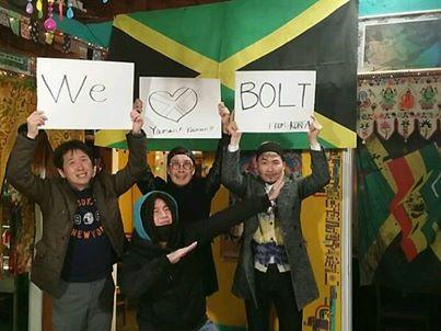 Ha Ha Bolt 1