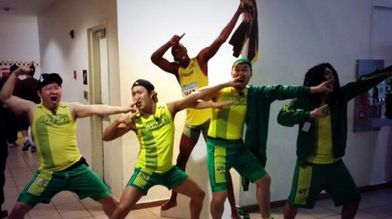 Haha Jamaica 1