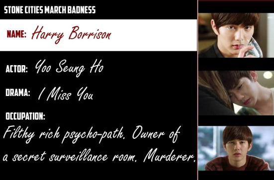 Harry Borrison