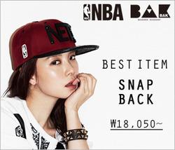 Ji Hyo NBA 3