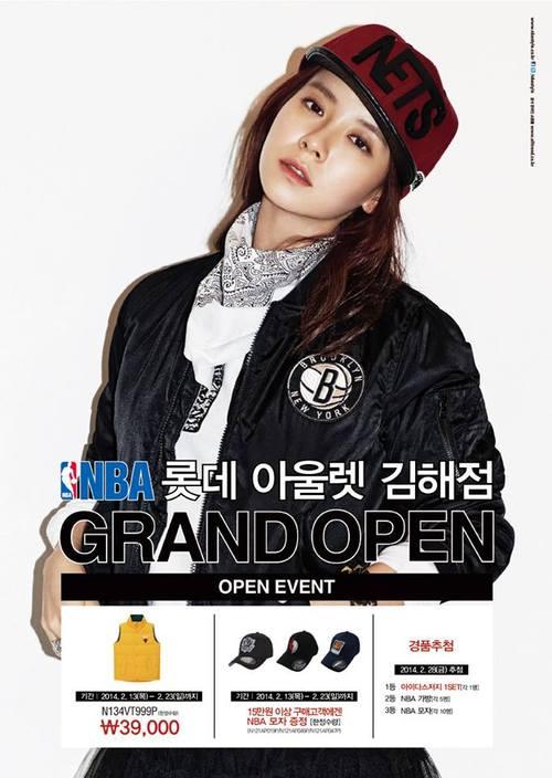 Ji Hyo NBA