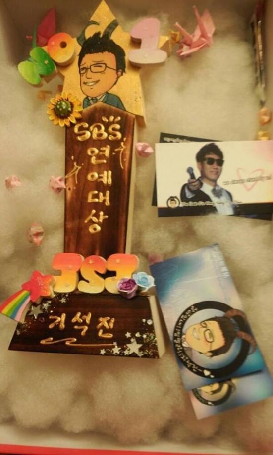 Ji Suk Jin Trophy
