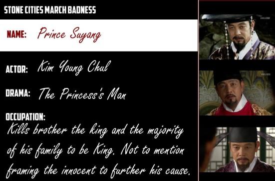 Prince Suyang