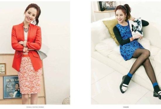 Song Ji Hyo Yesse 10