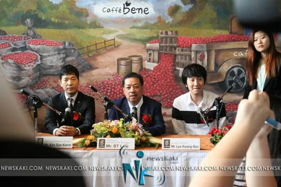 Cafebene Kwang Soo 14