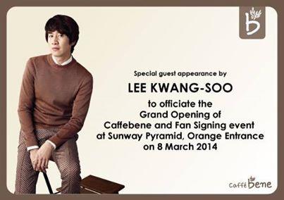 Caffe Bene Lee Kwang Soo