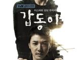 Coming Soon to Drama Land:April