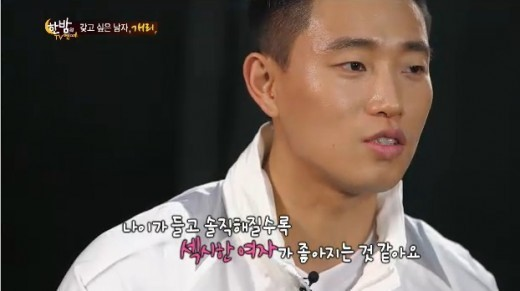 Gary Ideal Type