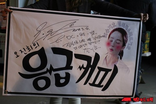Ji Hyo Fan club love 2