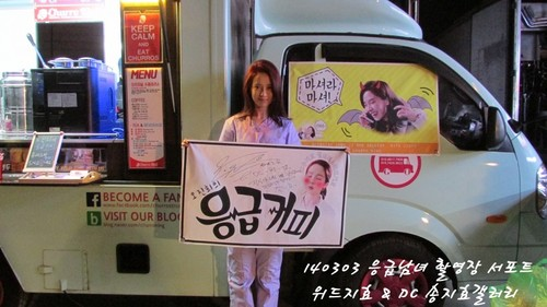 Ji Hyo Fan club love