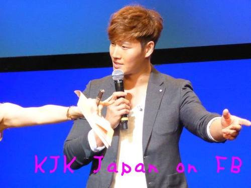 KJK FanClub Party Japan 4