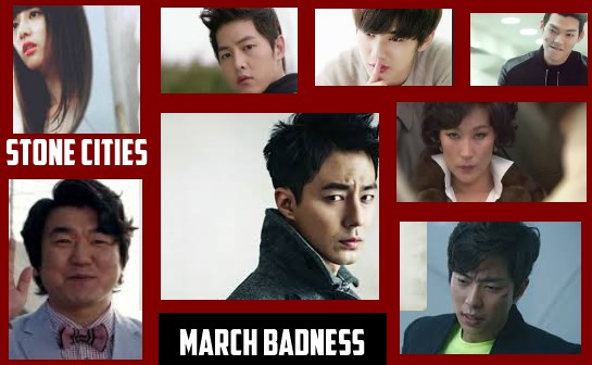 March Badness Logo 3