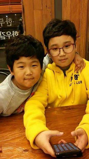 Ji Suk Jins Kid
