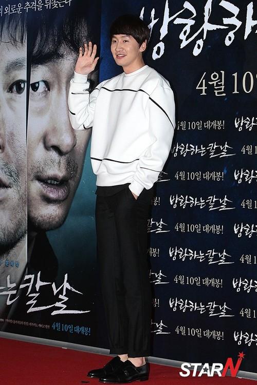 Kwang Soo Film Preimier 1