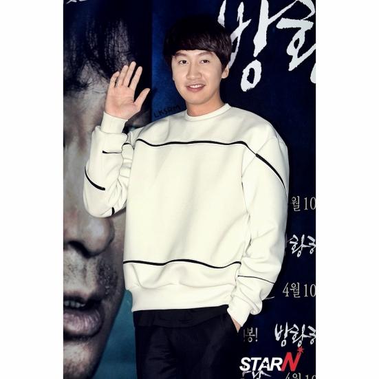 Kwang Soo Film Preimier 2