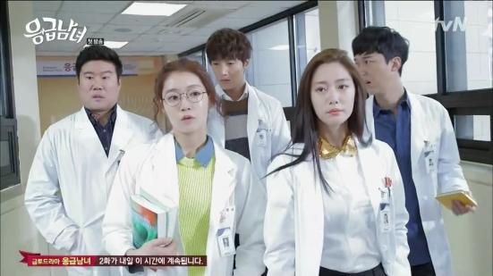 [tvN] 응급남녀.E01.140124.HDTV.H264.720p-WITH[01-10-15]