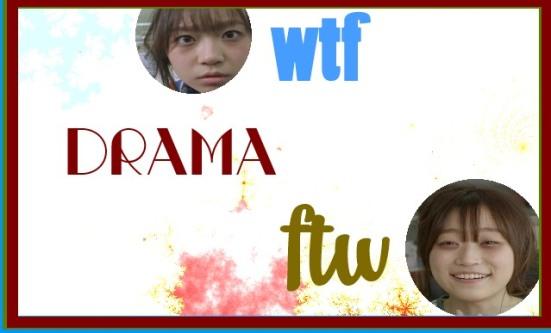 WTF Drama FTW Logo