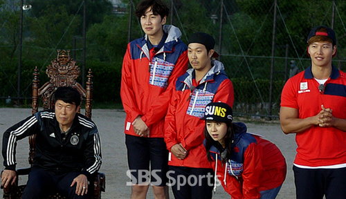 BTS Some episode Running Man 1