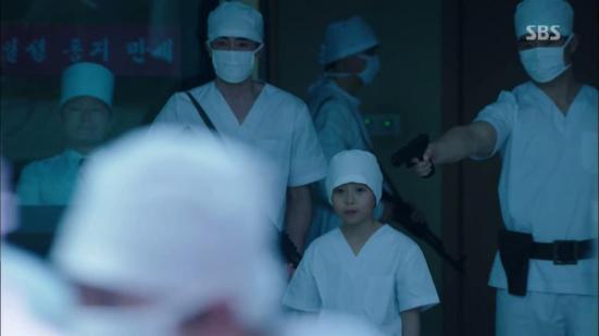 Dr Stranger 2