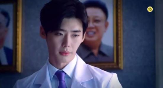Dr Stranger 6