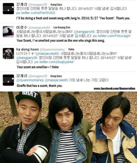 funny conversation gary lee kwang soo kim jong kook