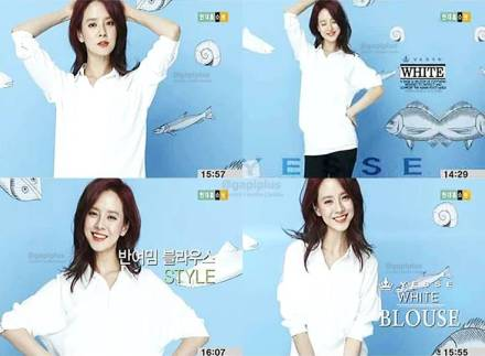 Ji Hyo Yesse Summer 2