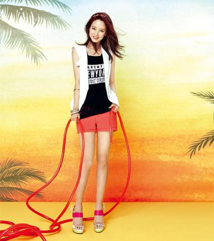 Ji Hyo Yesse Summer 4