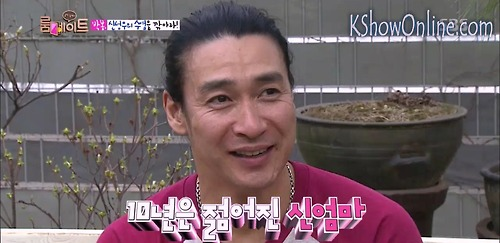 Shin Sung Woo 2