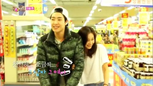 Soo Hyun 1