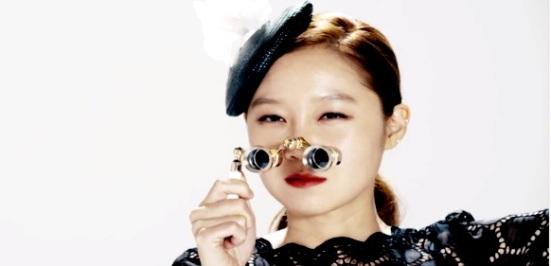 Gong Hyo JIn July