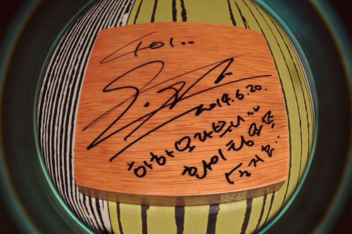 Ji Hyo Signature at 401