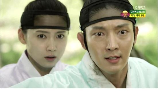 Joseon Gunman 1