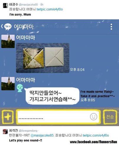 kwang soo ji suk jin twitter convo