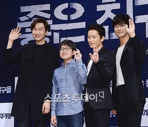 Kwang Soo Showcase 1