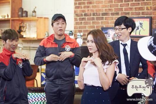 Yoo Jae Suk Haha Brazil 12