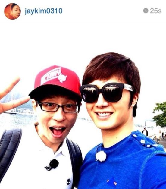 Yoo Jae Suk Haha Brazil 4