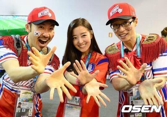 Yoo Jae Suk Haha Brazil 7